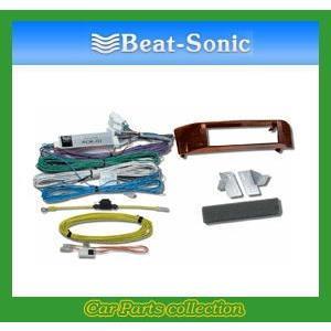 ビートソニック Beat-Sonic ナビ取替えキット AOK-07  【送料無料】|car-cpc