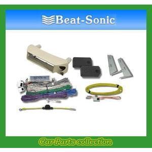 ビートソニック Beat-Sonic ナビ取替えキット AOK-10C アイボリー 【送料無料】|car-cpc