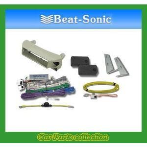 ビートソニック Beat-Sonic ナビ取替えキット AOK-10J エクリュ 【送料無料】|car-cpc