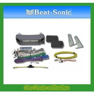 ビートソニック Beat-Sonic ナビ取替えキット AOK-10K ダークグレー 【送料無料】|car-cpc