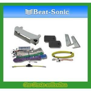 ビートソニック Beat-Sonic ナビ取替えキット AOK-10W ライトベージュ 【送料無料】|car-cpc