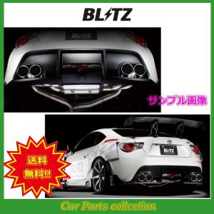 C-HR DAA-ZYX10(16/12-) 2ZR-FXE ブリッツ(BLITZ)マフラー NUR...