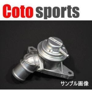 コトスポーツ WRX STI VAB 純正加工ブローオフバルブ BOV-S03|car-cpc