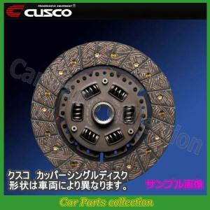 チェイサー JZX100(1996/09〜2001/10) 1JZ-GTE 2500T/FR クスコ...