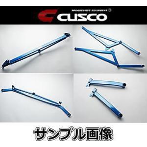 オデッセイ RC1(2013/11〜) K24W 2400 FF クスコ CUSCO パワーブレース  397 492 FS car-cpc