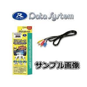 VHI-T19 データシステム Data System ビデオ入力ハーネス