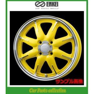14インチ 5J 4H P.C.D:100 INSET:45 ハブ径:φ75 エンケイ(ENKEI)ホイール オールワン カラー:Machining Lemon Yellow 2本セット