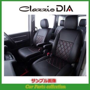 ノア ハイブリッド ZWR80W(H26/2〜H29/6)定員:7人 クラッツィオシートカバー クラッツィオ ダイヤ ET-1570(代引購入不可)|car-cpc