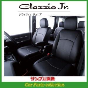 ヴォクシー ハイブリッド ZWR80W(H29/7〜)定員:7人 クラッツィオシートカバー クラッツィオ ジュニア ET-1581(代引購入不可)|car-cpc