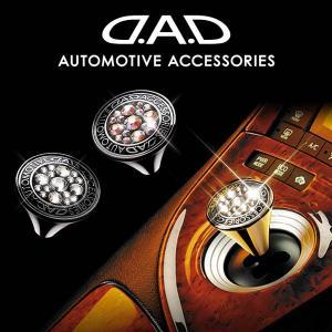 ギャルソン GARSON D.A.D オートモーティブ シフトノブ for ハイブリッド|car-cpc
