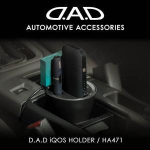 ギャルソン GARSON D.A.D アイコス専用ホルダー 【HA471】|car-cpc