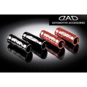 ギャルソン GARSON D.A.D ラグジュアリー アシストグリップカバー タイプ モノグラムレザーエナメル(2個セット)|car-cpc