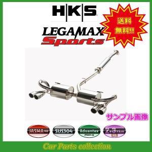 アルトワークス HA36S(15/12-) エンジン:R06A(TURBO) エッチケーエス(HKS) リーガマックススポーツマフラー31021-AS002(代引購入不可)|car-cpc