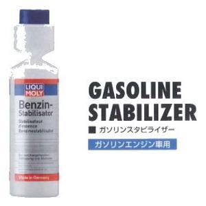 GASOLINE STABILIZER ガソリンスタビライザー