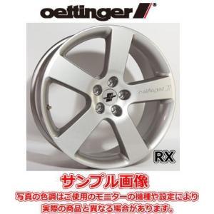 15インチ 6.5 5H/P.C.D:100 INSET:38 エッティンガー RX シルバー(2本セット)|car-cpc