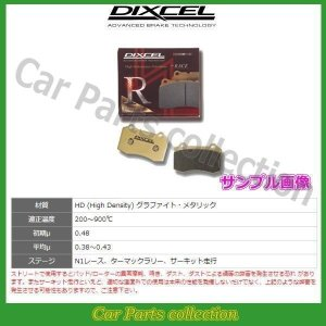 ポルシェ (ディクセル) ブレーキパッド フロント DIXCEL 9PAM4851A TURBO 4.8 V8 06/12〜10/3 (957) CAYENNE X 1513961