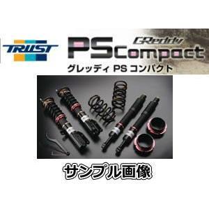 トラスト TRUST 車高調 PSコンパクト ワゴンR 【MC22S 5〜6型】 (02.09〜03.09) PS-SZ002 (14092102)|car-cpc