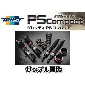 トラスト TRUST 車高調 PSコンパクトスポーツ アルトターボRS 【HA36S】 (15.03〜) スタビリンク付属 PS-SZ009H (14092110)|car-cpc