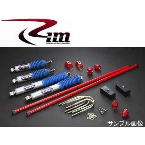 E26系 NV350 キャラバン リム RIM TAKUMI GHX サスペンションキット 50mmダウン SK401 代引き購入不可|car-cpc