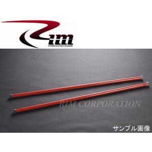 200系ハイエース 2WD リム RIM 強化トーションバー TB11 代引き購入不可|car-cpc