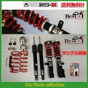 キューブ Z12 (FF) 1500 NA (20/11〜) RSR アールエスアール車高調 ベストi C&K 推奨仕様 BICKN605M|car-cpc