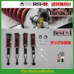 クラウンハイブリッド AWS211 (4WD) 2500 HV (26/7〜) RSR アールエスアール車高調 ラグジュアリーベストi ソフト仕様 LIT966S car-cpc