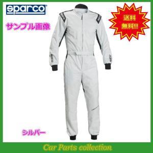 スパルコ(sparco) カートスーツ TRACK KS-1 トラックKS-1|car-cpc