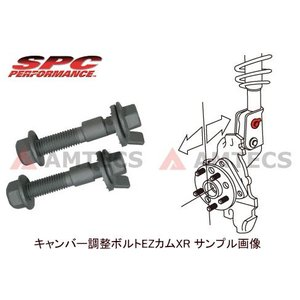 SPC キャンバーボルト EZカムXR 81250 12mm ダイハツ/ホンダ/マツダ/三菱/日産/スズキ/スバル他 代引き購入不可 |car-cpc