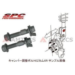 SPC キャンバーボルト EZカムXR 81290 17mm レクサス/トヨタ/ホンダ他 代引き購入不可|car-cpc