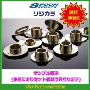 NSX NA1/NA2(2WD) スプーン SPOON リジカラ フロント/リア1台分 50261-NA1-001|car-cpc