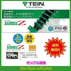 ヴォクシー ZRR85W(2014.01〜)2000/4WD テイン(TEIN)車高調 ストリートアドバンスZ GSQ98-91AS2|car-cpc