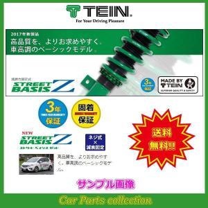 アルファード ANH15W(2002.05〜2008.05)2400/4WD テイン(TEIN)車高調 ストリートベイシスZ GSL12-81AS2|car-cpc