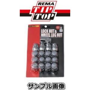 チップトップ TIPTOP ロックナットセット 19HEX M12x1.25x31mm 袋タイプ(ナット12個+ロックナット4個+ロックナットキー1個) LN-14-16|car-cpc