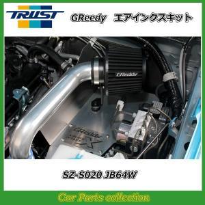 ジムニー 3BA-JB64W (18/07〜) R06A SZ-S020 トラストGreddy エア...