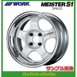 ワーク WORK マイスターS1 2P 15インチ 5.5J 4H P.C.D:100 DEEP RIM(Odisk) ホワイト 1本 (代引き購入不可)|car-cpc