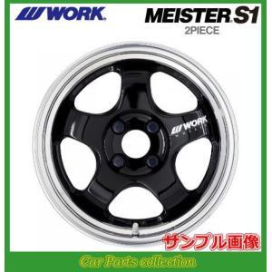 ワーク WORK マイスターS1 2P 15インチ 5.5J 4H P.C.D:100 DEEP RIM(Odisk) ブラック 1本 (代引き購入不可)|car-cpc