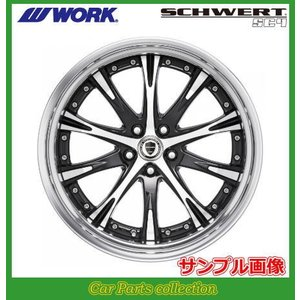 ワーク WORK シュヴァートSC4 19インチ 8.5J 5H P.C.D:114.3 BIG CALIPER(Rdisk) ブラックカットクリア 1本 (代引き購入不可)|car-cpc