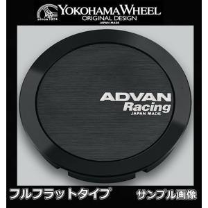 ヨコハマ(YOKOHAMA) アドバンレーシング センターキャップ ブラック (フルフラット/フラット/ミドル) 4個セット|car-cpc