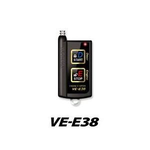 ユピテル(YUPITERU) エンジンスターター VE-E38(ワンウェイタイプ)