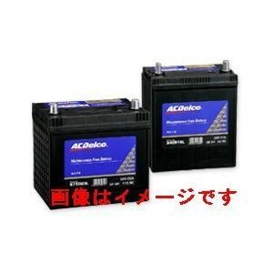 送料無料 ACDelco (ACデルコ) 27-54H 欧州車用 バッテリー car-mania