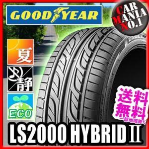 215/40R18 グッドイヤー LS2000ハイブリット2 18インチ サマータイヤ 1本|car-mania