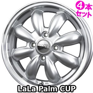 LaLa Palm CUP 軽カーで人気を博したLaLa Palm KC-8の後継モデル登場  ■ホ...