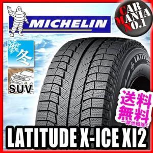 235/65R18 106T ラティチュード エックスアイス XI2 18インチ スタッドレスタイヤ 1本 LATITUDE X-ICE XI2