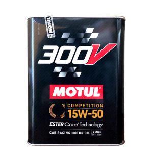 【送料無料(一部地域除く)】[15W50] MOTUL 300V COMPETITION [2L] [1本]4輪エンジンオイル モチュール コンペティション【正規品】 car-mania