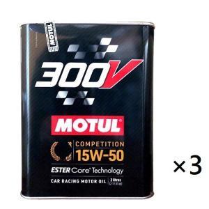 【送料無料(一部地域除く)】[15W50] MOTUL 300V COMPETITION [2L×3本] 4輪エンジンオイル モチュール コンペティション【正規品】 car-mania
