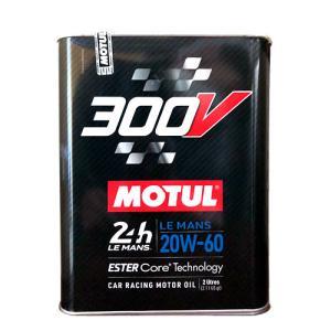 【送料無料(一部地域除く)】[20W60] MOTUL 300V LE MANS [2L][1本] 4輪エンジンオイル モチュール ルマン【正規品】 car-mania