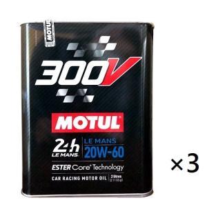 【送料無料(一部地域除く)】[お買い得3本セット] [20W60] MOTUL 300V LE MANS [2L×3本] 4輪エンジンオイル モチュール ルマン【正規品】 car-mania