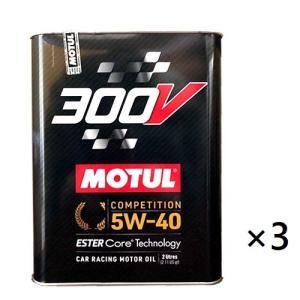 【送料無料(一部地域除く)】[5W40] MOTUL 300V POWER [2L×3本] 4輪エンジンオイル モチュール パワー【正規品】 car-mania
