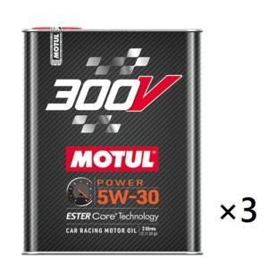 【送料無料(一部地域除く)】[5W30] MOTUL 300V POWER RACING [2L×3本] 4輪エンジンオイル モチュール パワーレーシング【正規品】 car-mania
