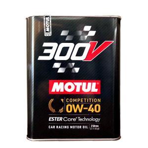 【送料無料(一部地域除く)】[0W40] MOTUL 300V TROPHY [2L][1本] 4輪エンジンオイル モチュール トロフィー【正規品】 car-mania